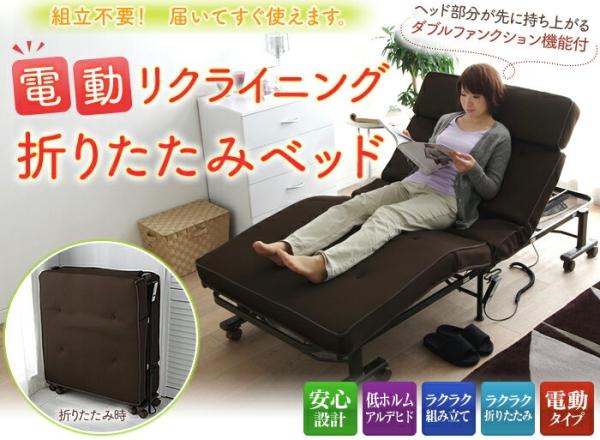 Giường gấp tự động Nhật Bản (OTB-AD)