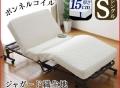 Giường gấp điện tự động Nhật Bản (OTB-CDN)
