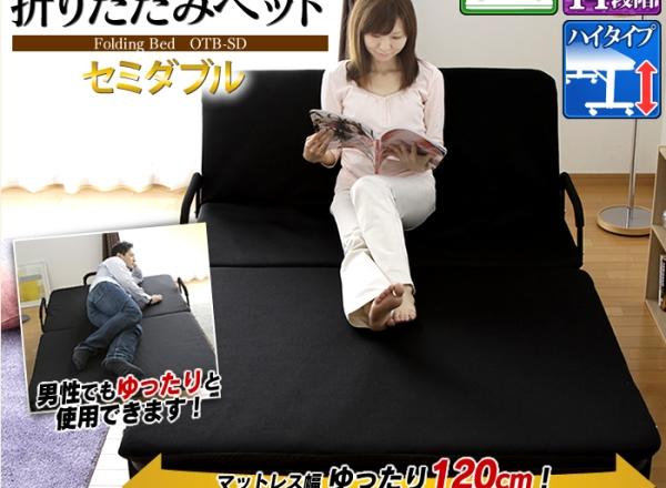 Giường gấp Nhật Bản (OTB-SD)