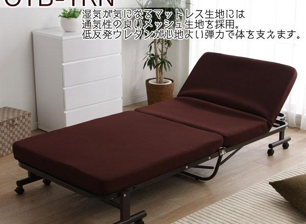 Giường gấp nhập khẩu Nhật Bản (OTB-TRN)